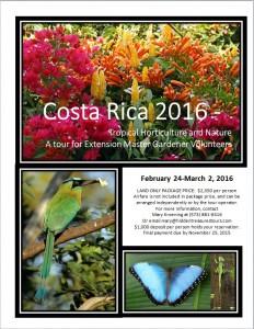2016 Costa Rica itinerary cover